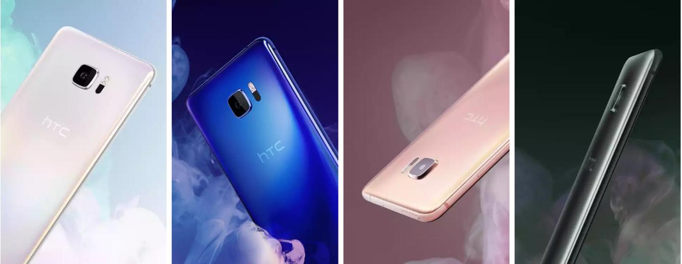 HTC、サブディスプレイ搭載スマホ「HTC U Ultra」を発表