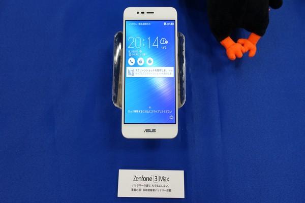 まだバッテリー持ちが良くなるの?、ZenFone 3 Maxにソフトウェアアップデートを配信