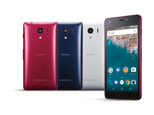 ワイモバイル、Android One 「S2」にAndroid 7.1.1のアップデートを配信開始
