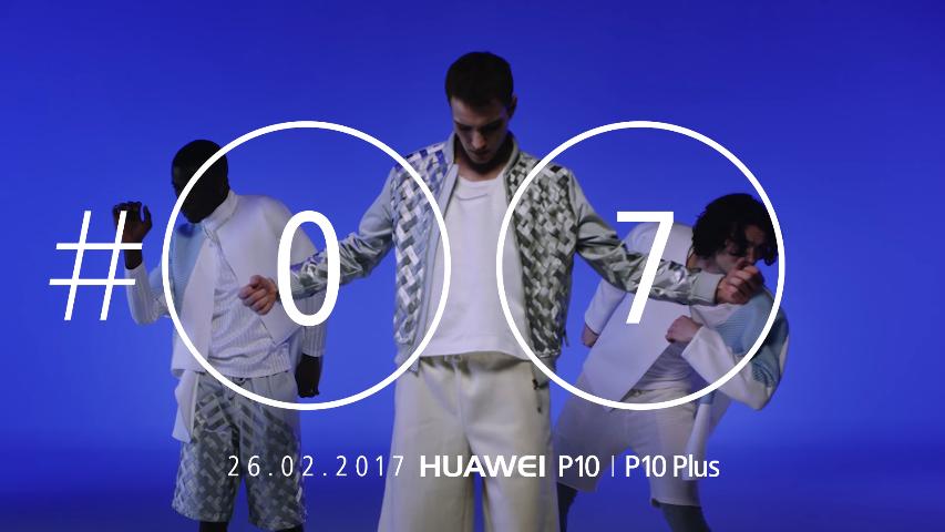 HUAWEI、P10とP10 Plusを2月26日に発表か