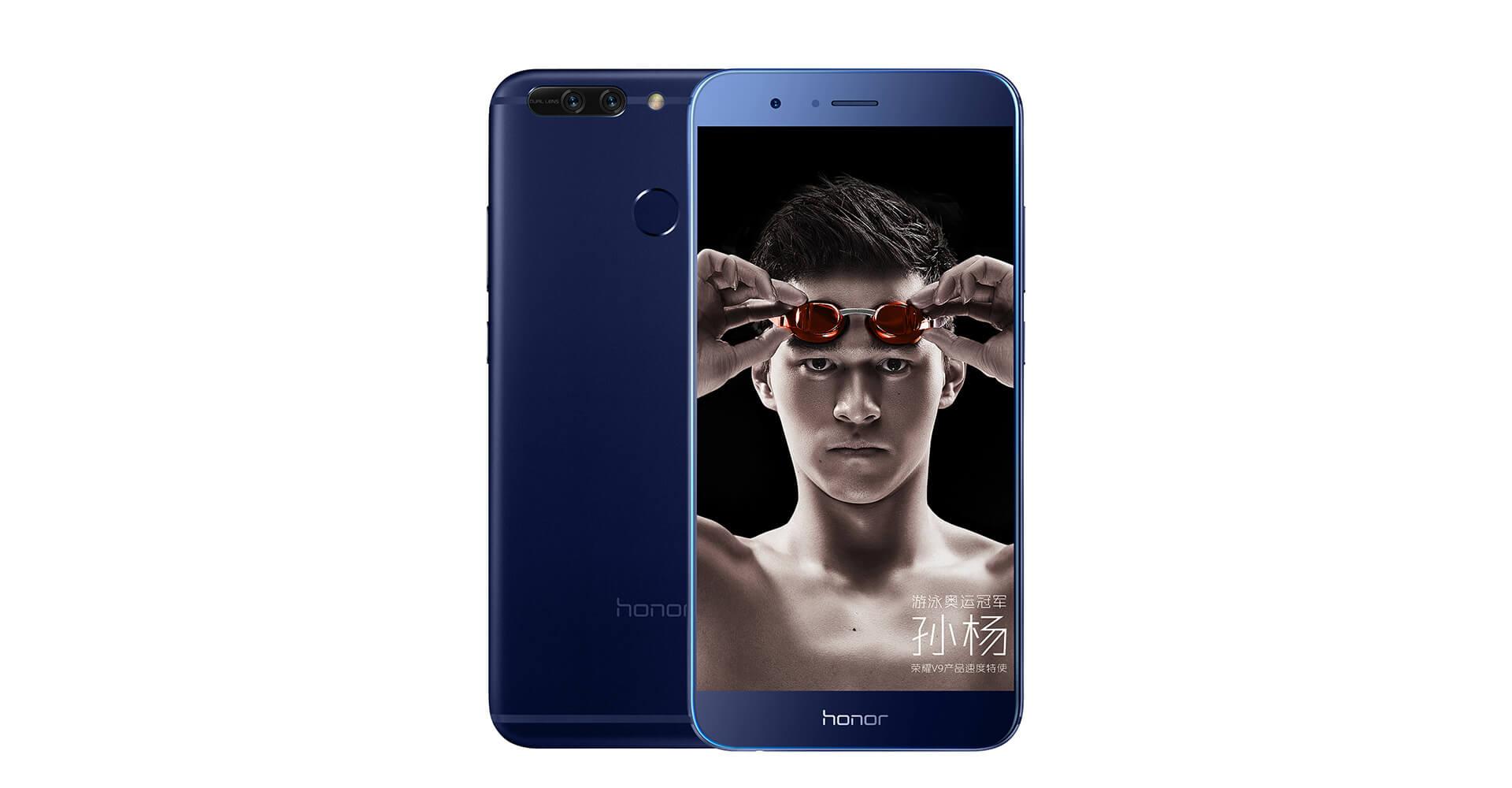 HUAWEI、5.7インチハイエンドスマホ「honor V9」を中国で発表