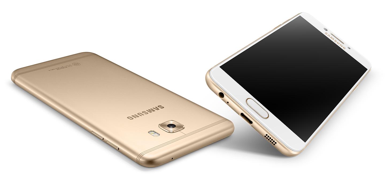 Samsung、中国にて「Galaxy C5 Pro」を発売へ