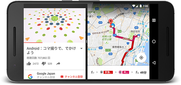 NTTドコモ、Xperia X Compact SO-02Jに対しAndroid 7.0アップデートを開始へ