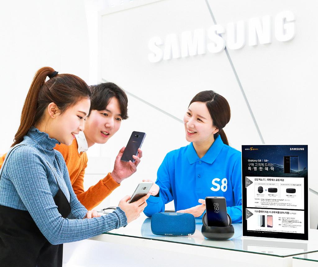 RAM 6GBを搭載した「Galaxy S8+」が韓国で予約開始