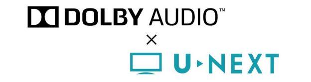 映像配信サービス「U-NEXT」、Androidアプリがドルビーオーディオに対応。