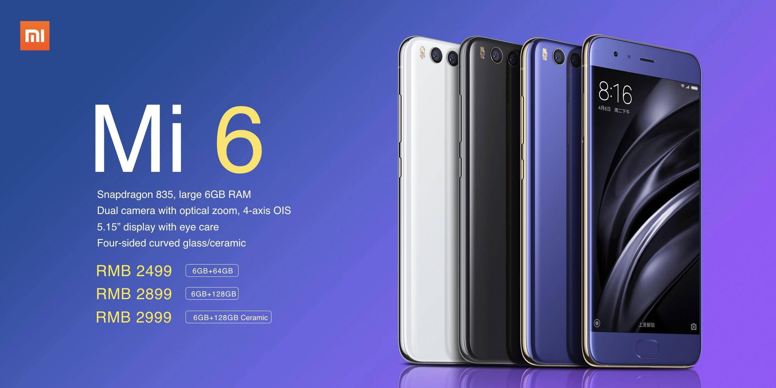 Xiaomi、フラグシップモデル「Mi6」を発表-Honor 8とP10を足して2で割った外観が特徴的