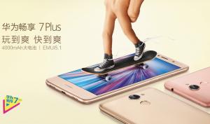 HUAWEI、中国にて大容量バッテリー搭載モデルEnjou 7 Plus(畅享 7 Plus)を発表。