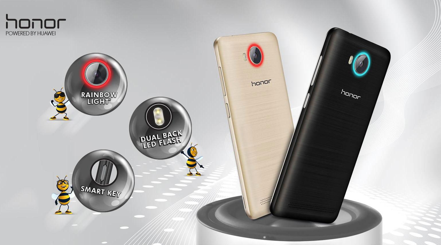 HUAWEI、インド市場向けに背面レインボーライトが特徴の「Honor Bee2」を発売