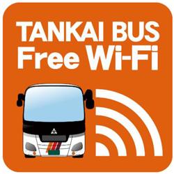 阪急阪神高速バス、車内フリーWifiの運用を開始。上限は一日5時間ほど。