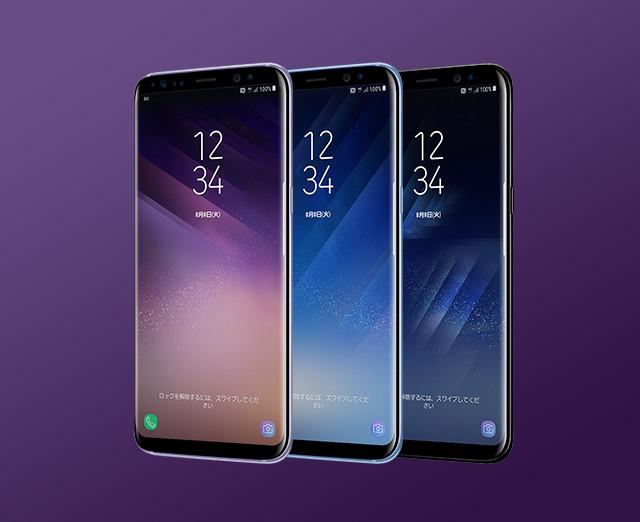 au 、Galaxy S8 SCV36 / S8+ SCV35にソフトウェアアップデートを配信