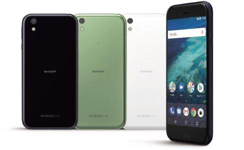 ワイモバイル、Android One初のおサイフケータイ搭載スマホ「X1」が6月30日に発売