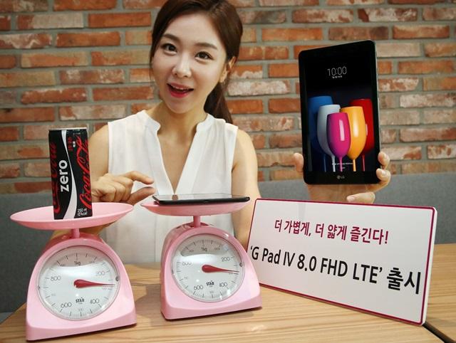 LG、コーラ1缶と同等の重さのタブレット「LG G Pad Ⅳ FHD LTE」を発表