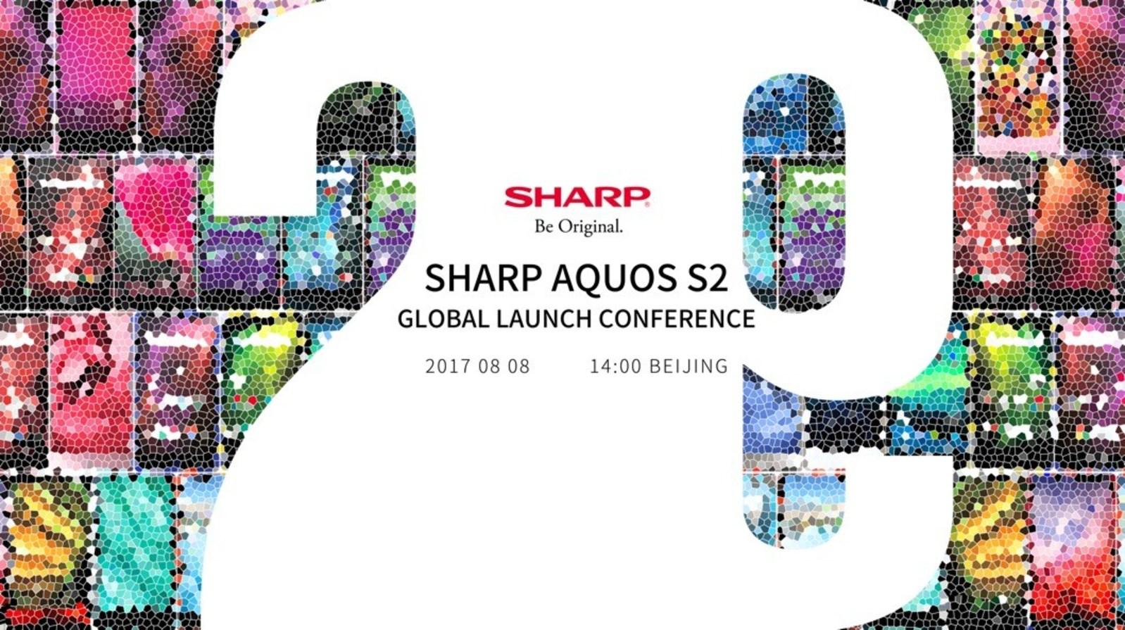 シャープ、フルスクリーンスマートフォン「AQUOS S2」を中国で8月8日に発表