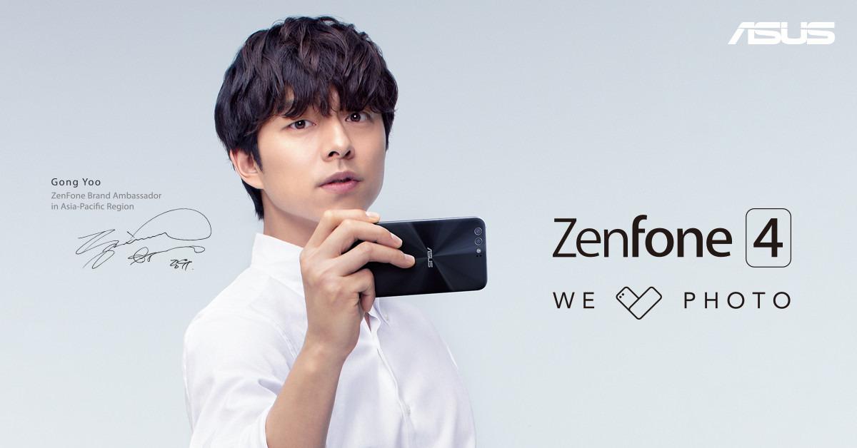 ASUS ジャパン、「ZenFone 4」シリーズを9月23日~発売へ
