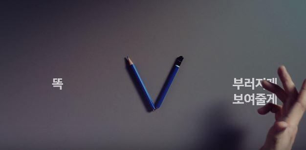 Galaxy Note8を牽制?LGフラッグシップ「V30」のティザー公開