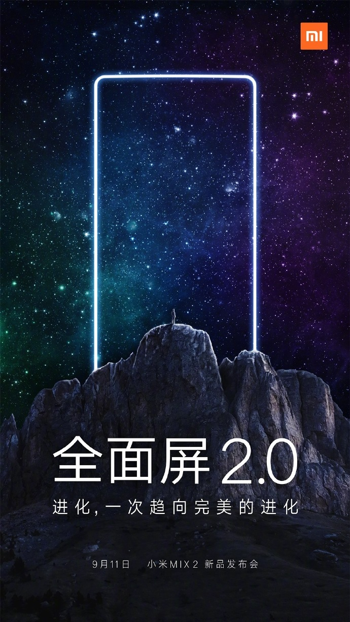 Xiaomi Mi MIX2は9月11日に発表
