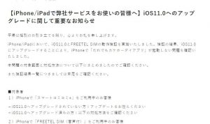 デュアルスクリーンを搭載した「Yota 3」が中国で発表