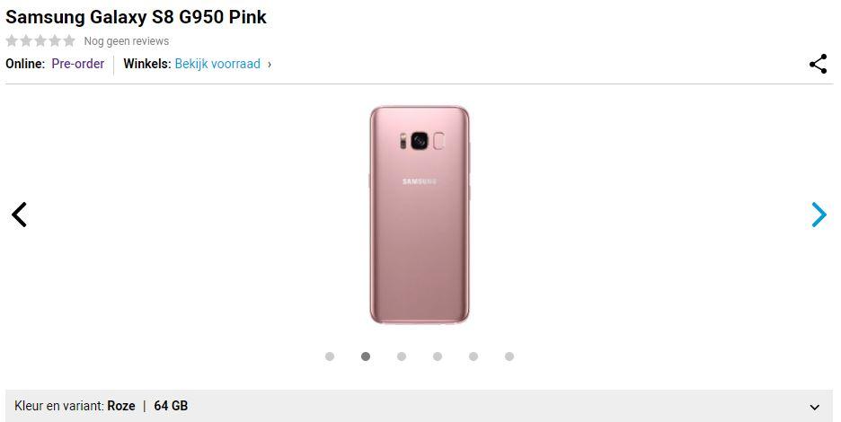 Galaxy S8のピンクが近日欧州で発売の見通し