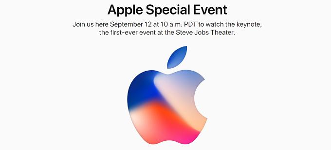 Appleが9月12日にスペシャルイベントを開催へ-新型iPhone発表か