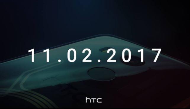 HTC、2017年11月2日に新製品発表会を開催