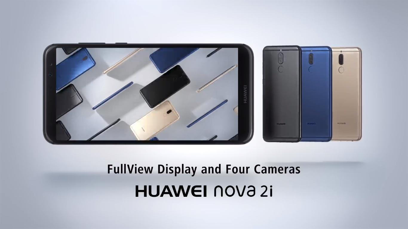 HUAWEI、18:9のFullViewディスプレイ搭載のHUAWEI nova 2i発表。