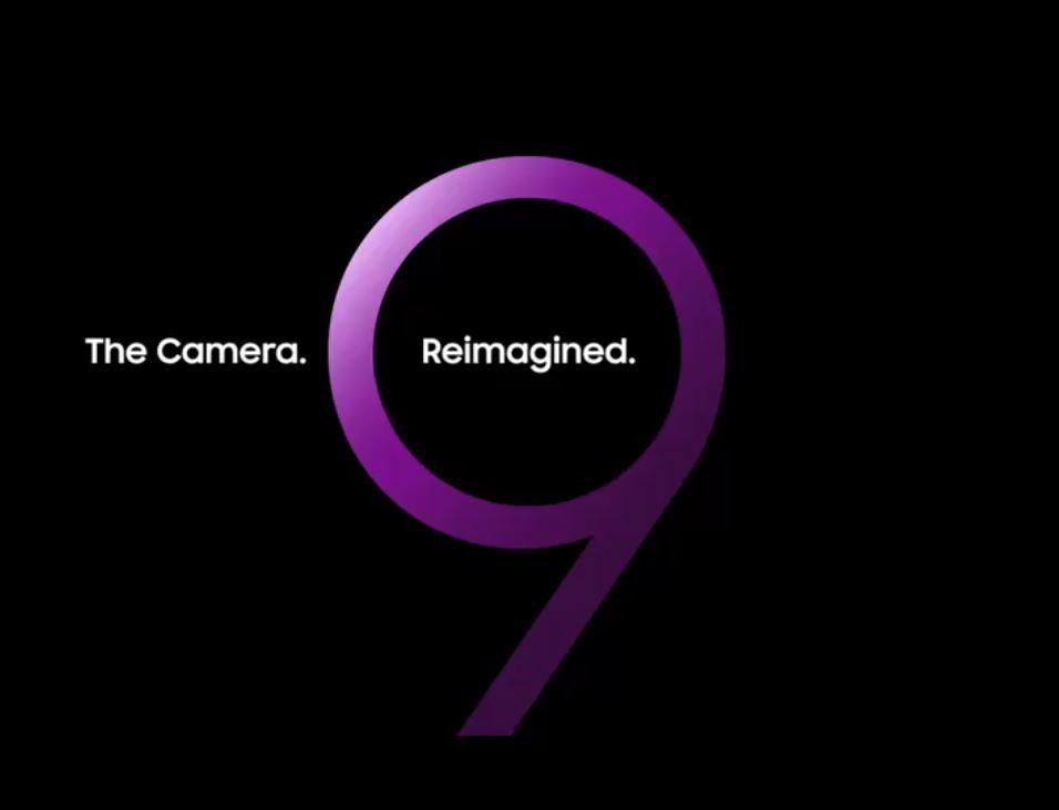 Samsung Galaxy S9は2月25日にお披露目