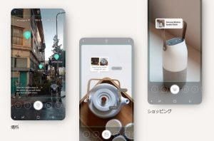 Samsung、「Galaxy S9 / S9+」を発表-グローバルで3月2日から予約、3月16日発売