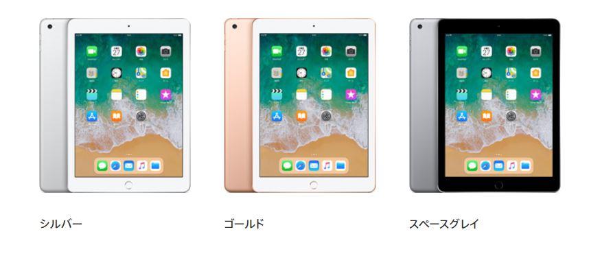 「Apple Pencil」対応の廉価版「iPad」が発表
