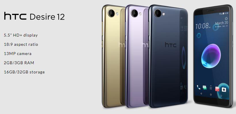 HTCがエントリースマホ「Desire 12」と「Desire 12+」を発表