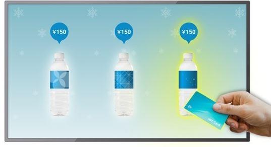 ディスプレイを直接タッチで買い物できる、NFCアンテナ搭載ディスプレイをシャープが開発