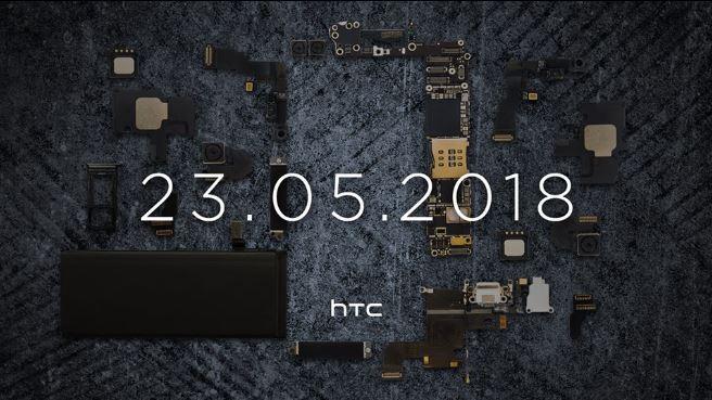 HTCが5月23日新端末を発表へ【短文記事】