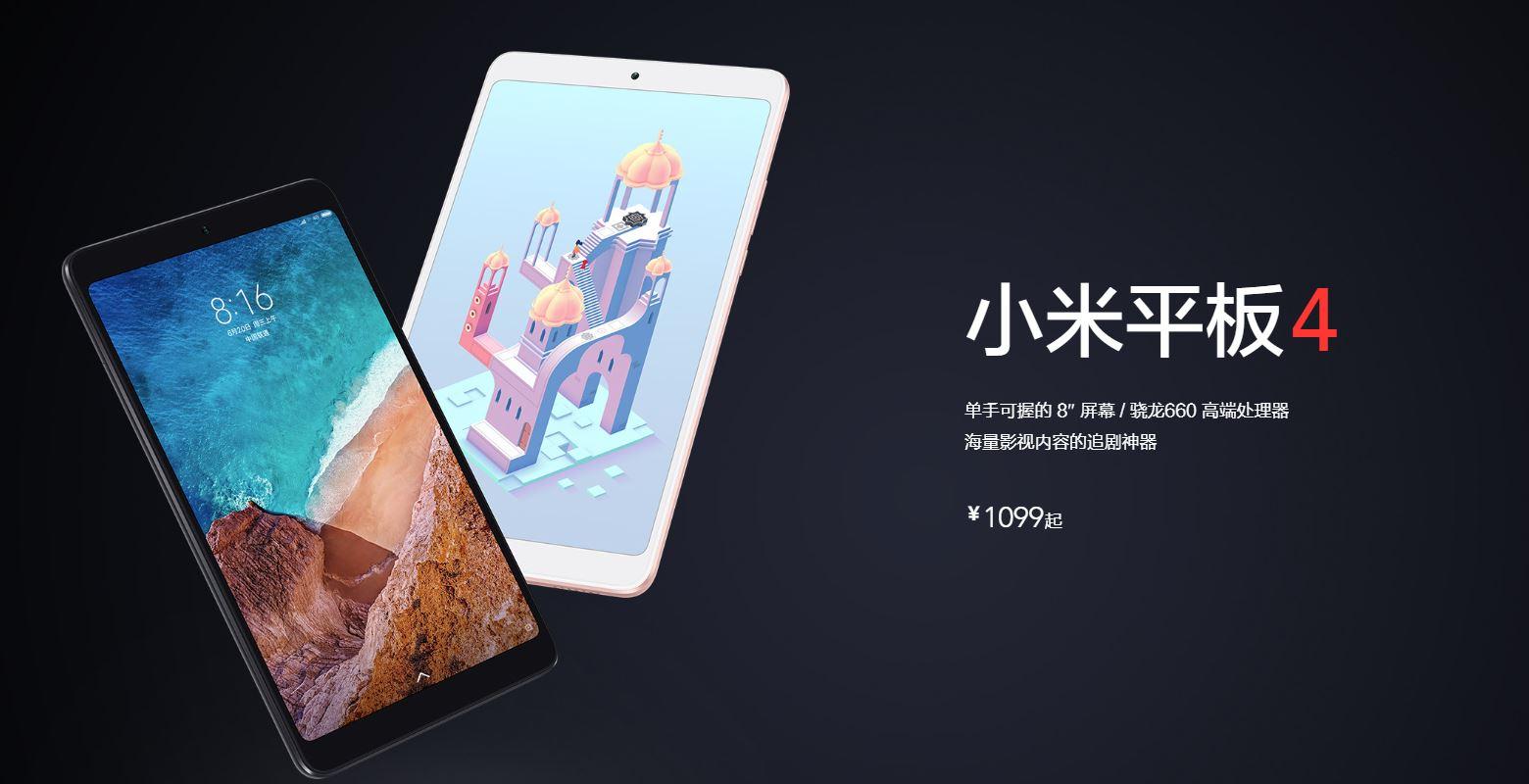 Xiaomiが8インチの超低価格タブレット「Mi Pad 4」を発表