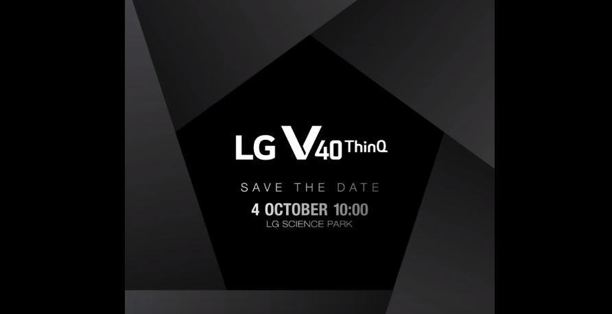 LGフラグシップ「LG V40 ThinQ」が10月4日に発表へ