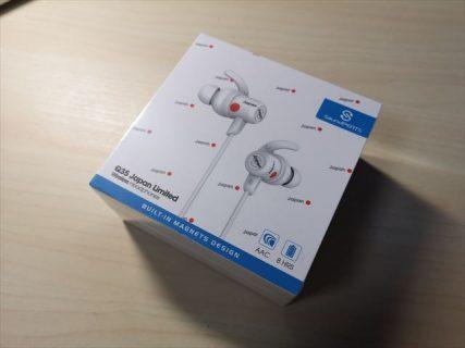 【レビュー記事】AACやApt-Xに対応した、高音質のBluetoothイヤホン「SoundPEATS Q35 PRO」をレビュー