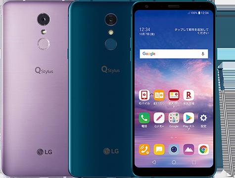 楽天モバ、スタイラスペン同梱の「LG Q Stylus」を先行発売