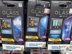 GalaxyNote10+における指紋センサー対応のフィルム・ガラスの販売状況まとめ