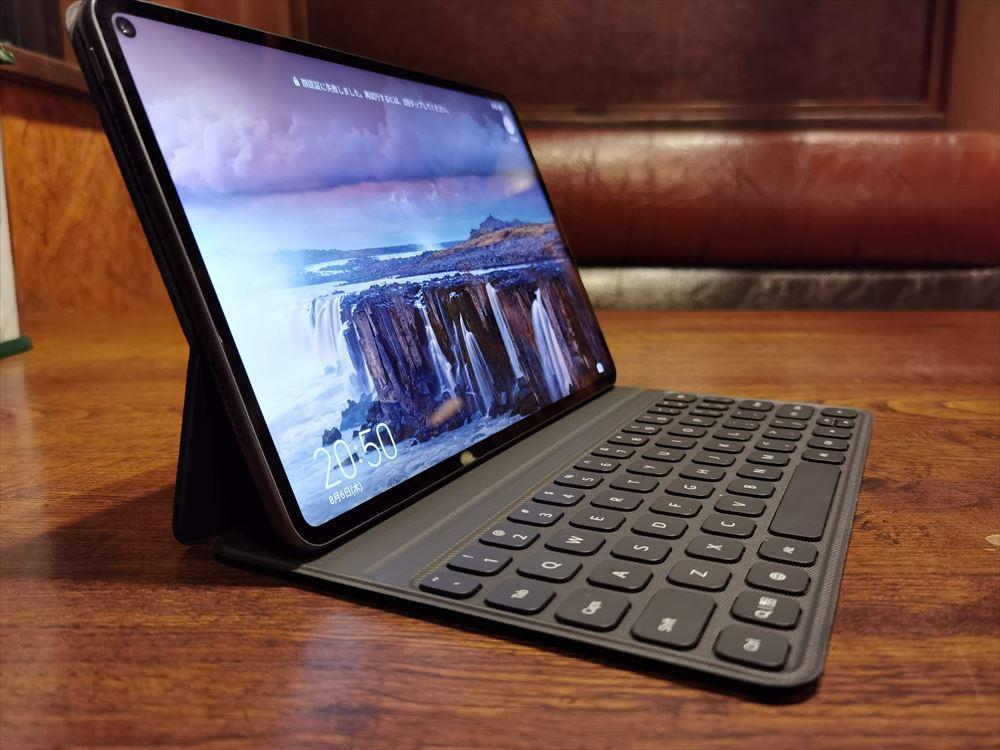 【レビュー】Google サービスが使えない?「HUAWEI MatePad Pro」は最強のタブレットになり得るか