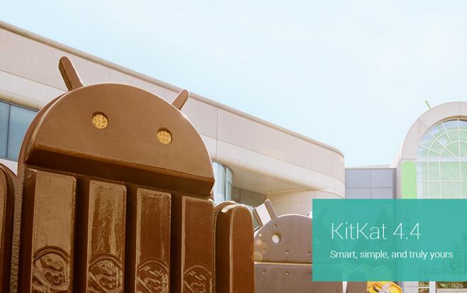 android44_kitkat